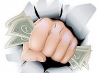 Ganhando Dinheiro Com o Blog